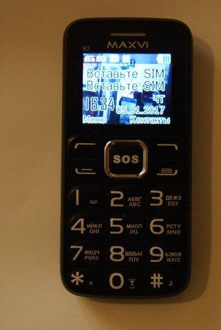Самый простой кнопочный телефон для пожилых