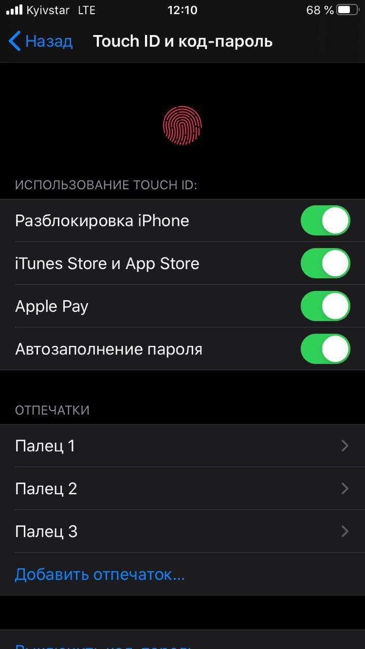 iPhone 6S الأصلي من Aliexpress: الغش أم لا؟ 21
