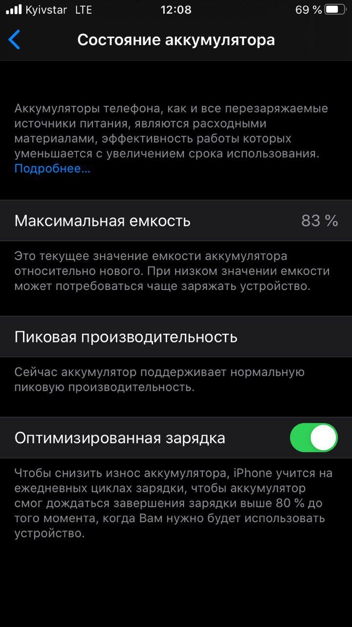 iPhone 6S الأصلي من Aliexpress: الغش أم لا؟ 16