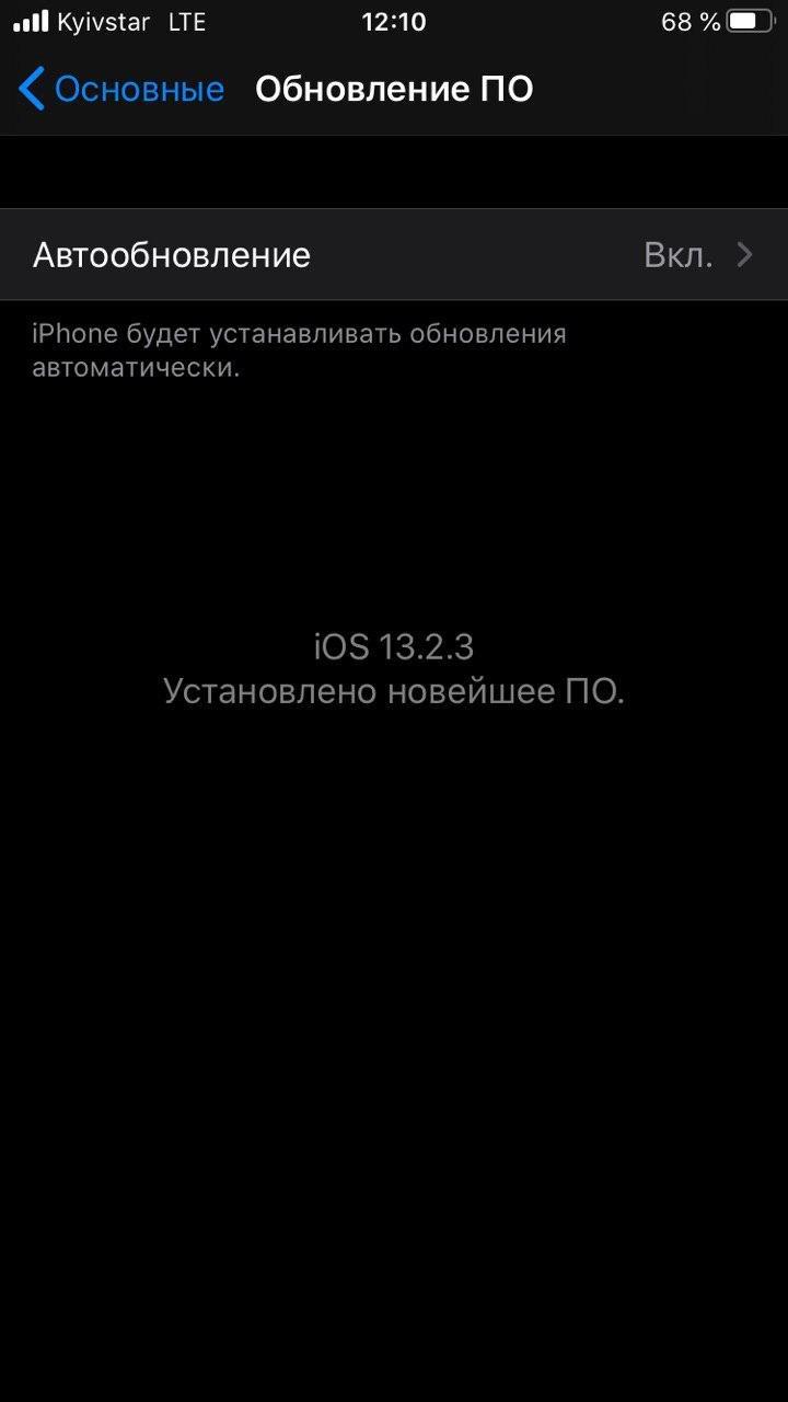 iPhone 6S الأصلي من Aliexpress: الغش أم لا؟ 15