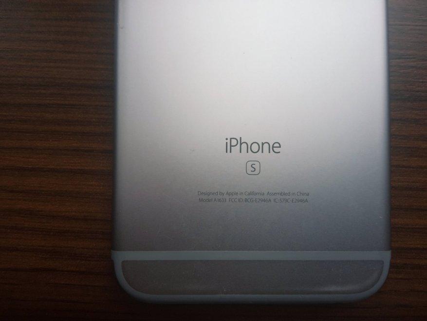 iPhone 6S الأصلي من Aliexpress: الغش أم لا؟ 12