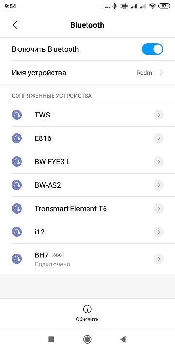 سماعات Divi BH7 Sports Bluetooth ذات عمر بطارية جيد وصوت لم تعد متوفرة للبيع 30