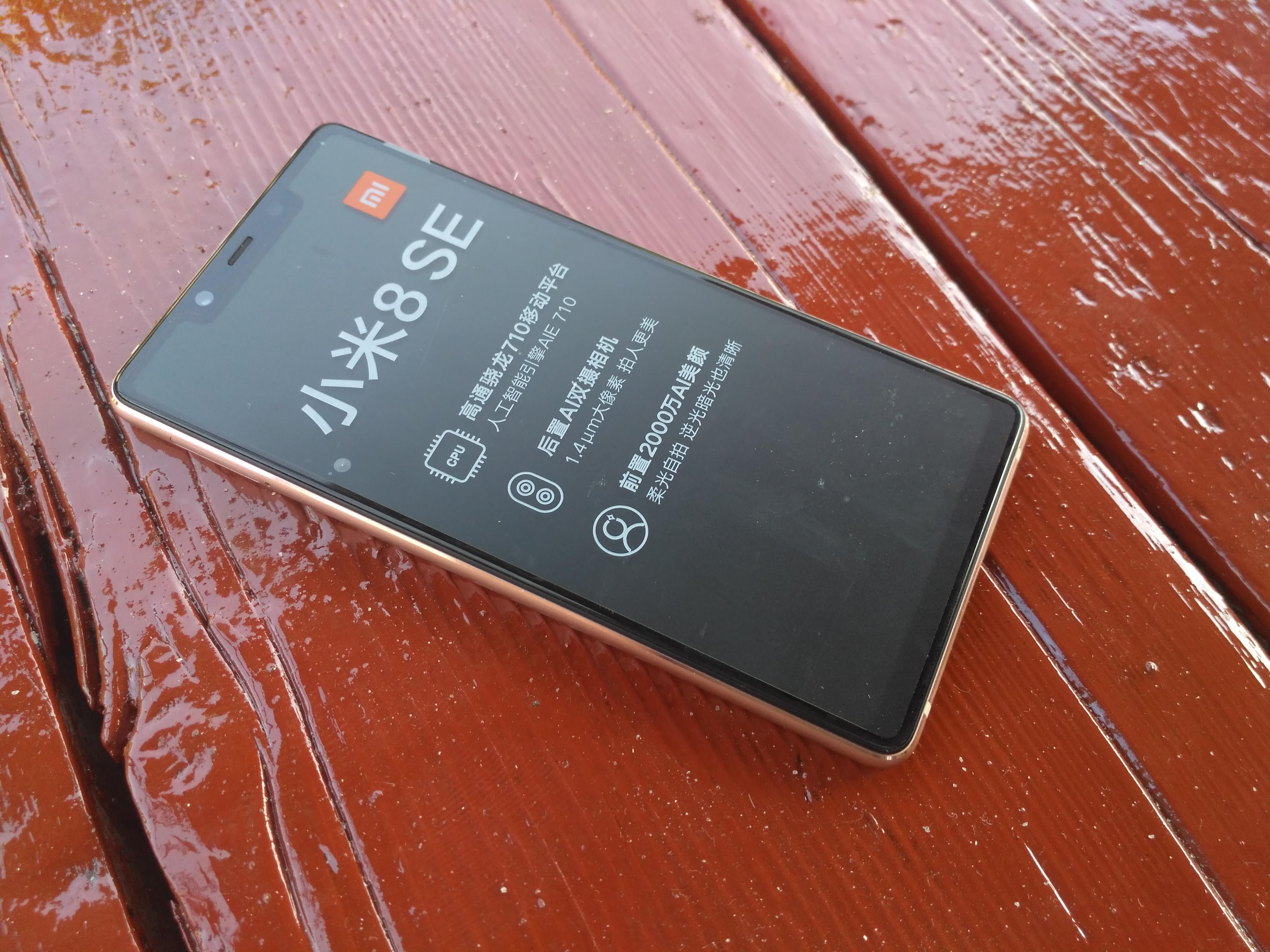 Обзор Xiaomi Mi 8: характеристики, отзывы и фото