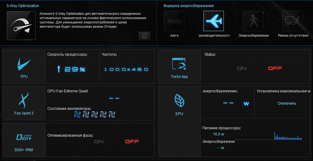 Asus dual intelligent processors