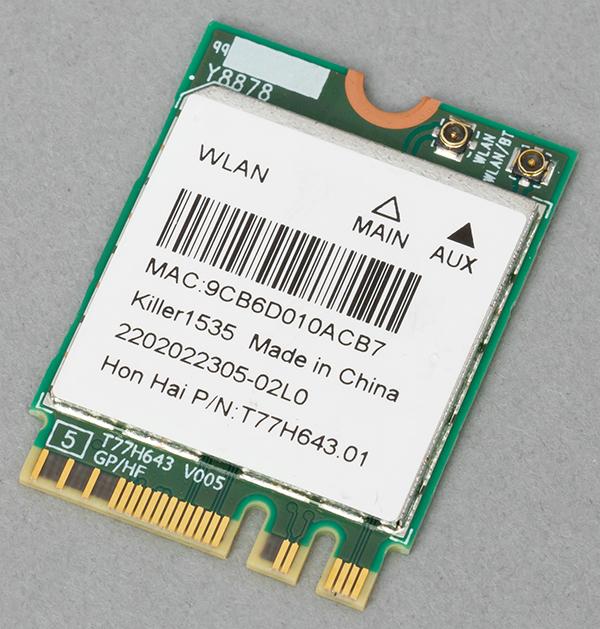 wifi-3.jpg