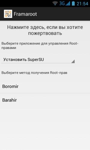 Программное обеспечение смартфона Explay Atom
