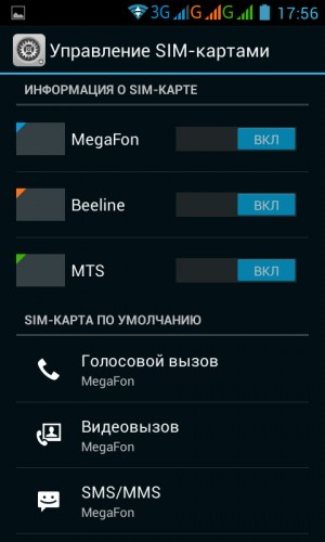 Операционная система Explay Atom