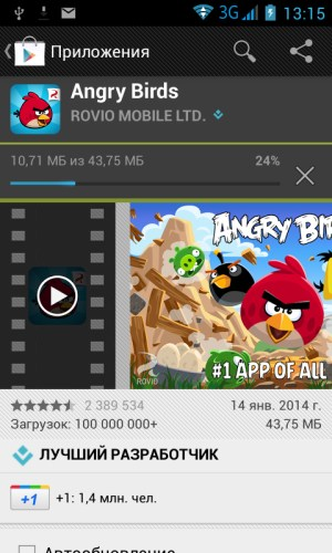 Как Установить Play Market Для Андроид 2