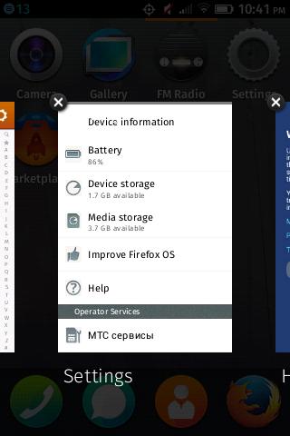 Скриншот Firefox OS