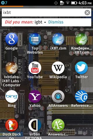 Скриншот BlackBerry 10