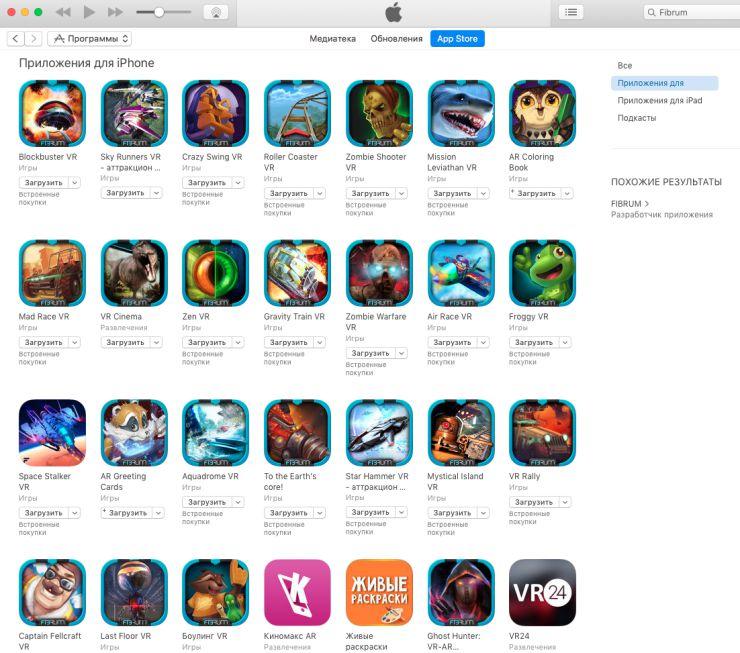 Скриншот приложения Homido Center
