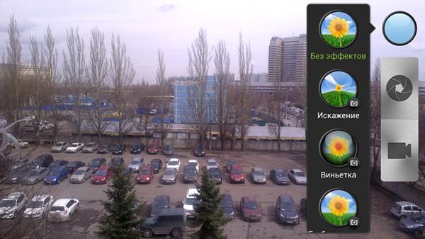 Снимок на камеру HTC One X