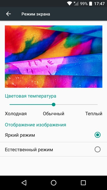 Обзор смартфона Alcatel Idol 4s. Тестирование дисплея