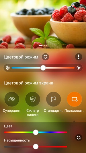 Обзор смартфона Asus ZenFone 3 Deluxe. Тестирование дисплея