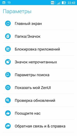 Смартфон Asus Zenfone 3 Zoom
