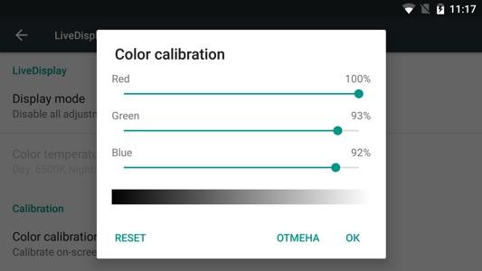 Обзор смартфона Doogee Shoot 1. Тестирование дисплея