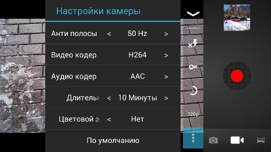 автофокус программа для телефона