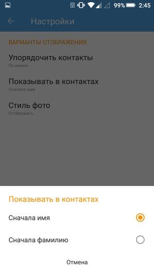 hspimx102.jpg
