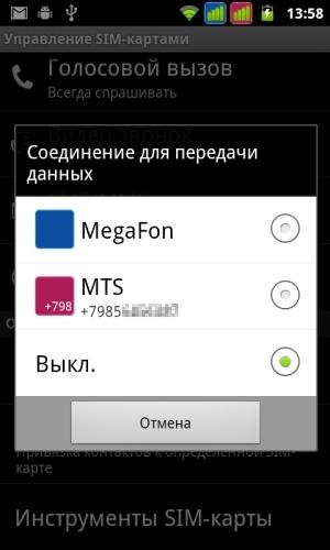 Программа Для Андроид Управления Телефоном Голосом