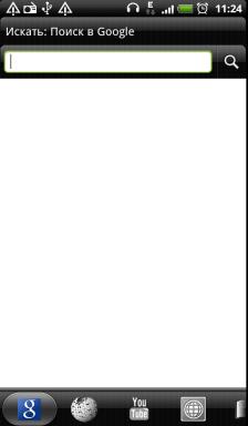 Обзор HTC Evo 3D. Скриншоты. Быстрый поиск