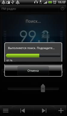 Обзор HTC Evo 3D. Скриншоты. Радиоприемник, поиск станций