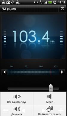 Обзор HTC Evo 3D. Скриншоты. Радиоприемник, меню настроек