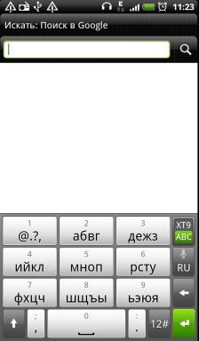 Обзор HTC Evo 3D. Скриншоты. Клавиатура, телефонная раскладка