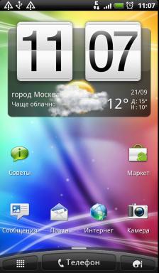 Обзор HTC Evo 3D. Скриншоты. Первая вкладка основного экрана