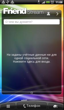 Обзор HTC Evo 3D. Скриншоты. Шестая вкладка основного экрана