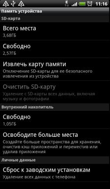 Обзор HTC Evo 3D. Скриншоты. Информация о памяти
