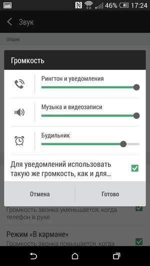 Настройка Мобильного Интеренета Htc Андроид