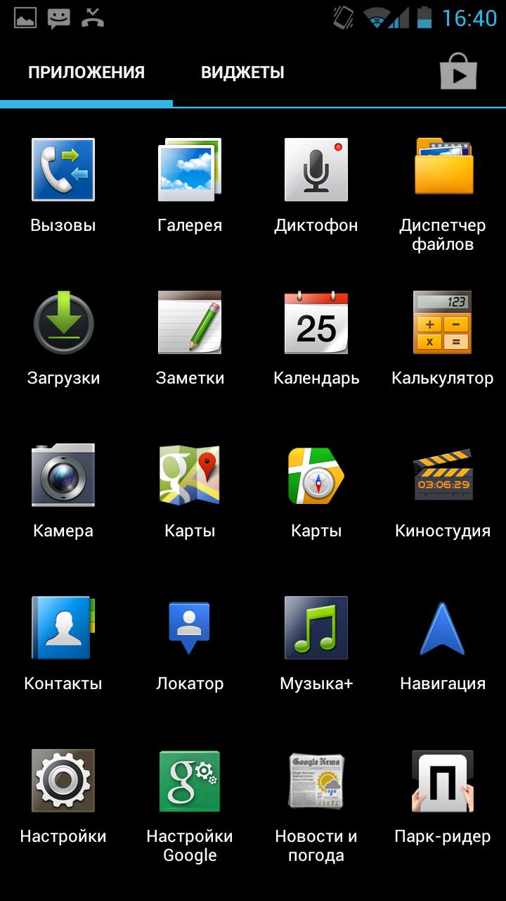 Приложения для хуавей 2