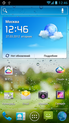 Huawei Honor, main screen, main tab