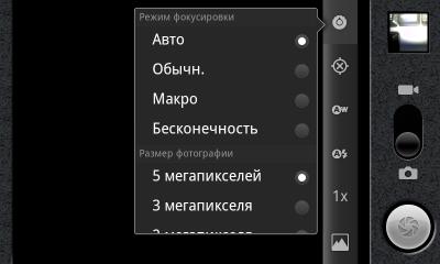 Обзор Huawei Vision. Скриншоты. Основные настройки фотосъёмки