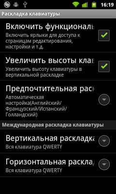 Обзор Huawei Vision. Скриншоты. Настройки клавиатуры Touch Pal