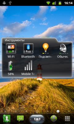 Обзор Huawei Vision. Скриншоты. Вкладка основного экрана