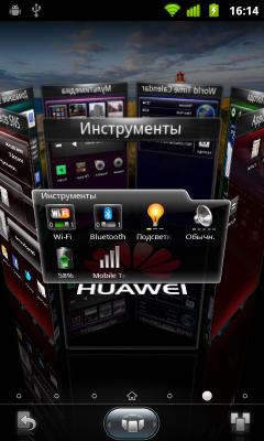 Обзор Huawei Vision. Скриншоты. Карусель вкладок SPB Shell 3D