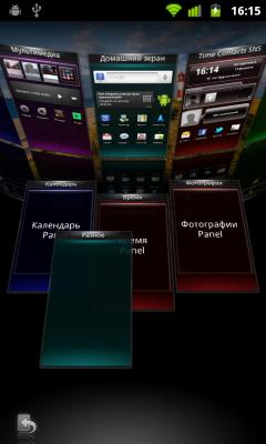 Обзор Huawei Vision. Скриншоты. Настройка карусели вкладок SPB Shell 3D