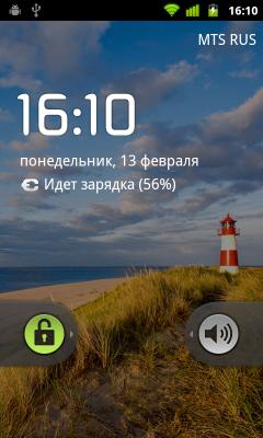 Обзор Huawei Vision. Скриншоты. Экран разблокировки коммуникатора