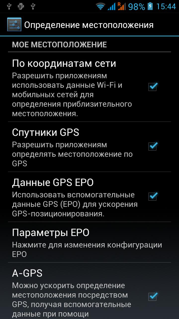 программа местоположения телефона онлайн