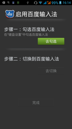 http://www.ixbt.com/mobile/images/jiayu-g3/kb1-small.png