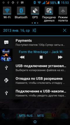 http://www.ixbt.com/mobile/images/jiayu-g3/main2-small.png