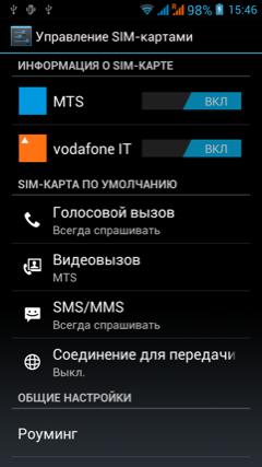 http://www.ixbt.com/mobile/images/jiayu-g3/sim1-small.png
