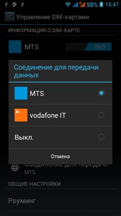 http://www.ixbt.com/mobile/images/jiayu-g3/sim2-small.png
