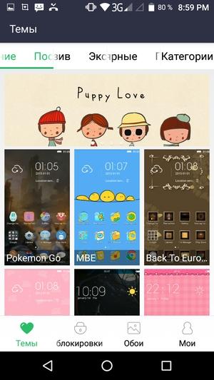 Обзор смартфона Leagoo M8