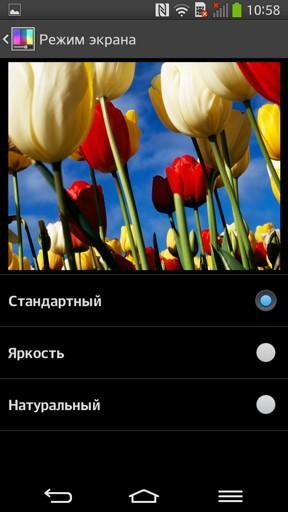 Обзор смартфона LG G Flex. Тестирование дисплея