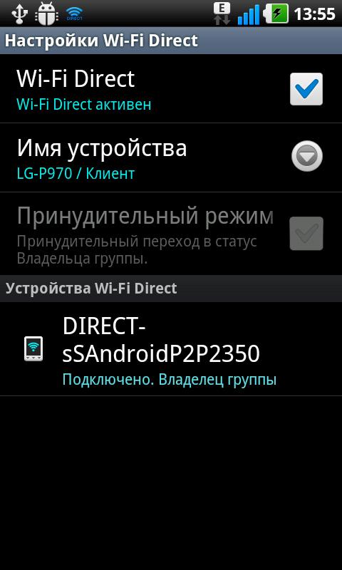 wifi прерывается связь:
