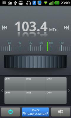 Обзор LG Optimus Sol. Скриншоты. Радиоприёмник.