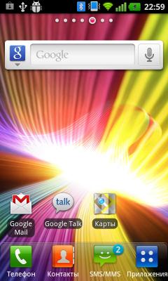 Обзор LG Optimus Sol. Скриншоты. Основной экран коммуникатора, первая вкладка.