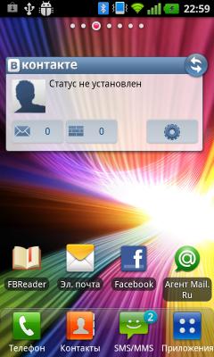Обзор LG Optimus Sol. Скриншоты. Основной экран коммуникатора, третья вкладка.